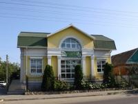 Krasnodar, st Volzhskaya, house 78. store