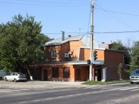 Krasnodar, st Volzhskaya, house 57. Social and welfare services