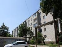 Краснодар, улица Дунайская, дом 54. многоквартирный дом