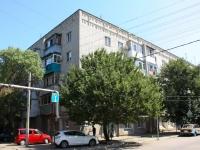 Краснодар, улица Дунайская, дом 54/1. многоквартирный дом