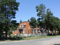 Краснодар, улица Дунайская, дом 57. детский сад №135, Белочка