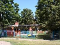 Краснодар, улица Дунайская, дом 64. детский сад №137, Солнышко