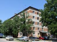 Краснодар, улица Таганрогская, дом 5. многоквартирный дом