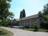 Краснодар, улица Таганрогская, дом 20. офисное здание