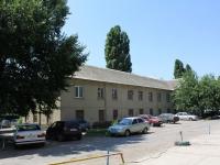 Краснодар, Таганрогская ул, дом 20