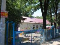 Краснодар, улица Таганрогская, дом 24. детский сад №137, Солнышко