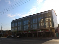 Krasnodar, st Yaltinskaya, house 18. Social and welfare services