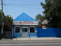 Краснодар, улица Ялтинская, дом 57А. магазин
