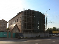 Krasnodar, st Yaltinskaya. building under construction