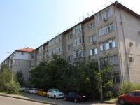 Краснодар, улица Академика Пустовойта, дом 4. многоквартирный дом