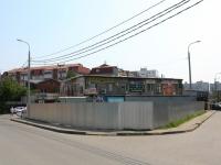 Краснодар, улица Академика Пустовойта, дом 4/2. многофункциональное здание