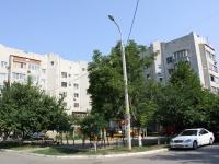 Краснодар, улица Академика Пустовойта, дом 8. многоквартирный дом