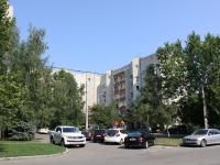 Краснодар, улица Академика Пустовойта, дом 10. многоквартирный дом