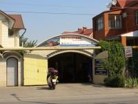 Краснодар, улица Академика Пустовойта, дом 11. бытовой сервис (услуги)