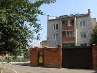 Краснодар, улица Академика Пустовойта, дом 12Д. офисное здание