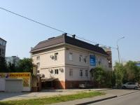 """Краснодар, улица Академика Пустовойта, дом 14. гостиница (отель) """"Планета"""""""