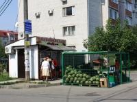 Краснодар, улица Академика Пустовойта. магазин