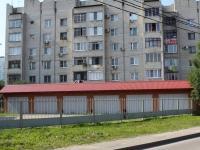 Краснодар, улица Академика Пустовойта. гараж / автостоянка