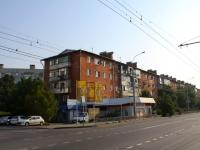 Краснодар, улица Школьная, дом 11. многоквартирный дом