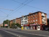Краснодар, улица Школьная, дом 13. многоквартирный дом