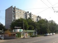 Краснодар, улица Школьная, дом 15. многоквартирный дом