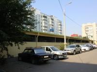 Краснодар, улица Школьная. магазин