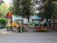 Краснодар, Школьная ул, дом 17