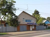 Краснодар, Школьная ул, дом 18