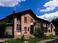 Краснодар, улица Заводская (Западный округ), дом 4. многоквартирный дом