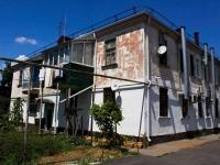 Краснодар, улица Песчаная, дом 5. многоквартирный дом