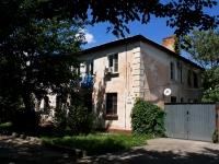 Краснодар, улица Песчаная, дом 6. многоквартирный дом