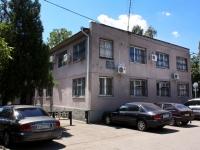 Краснодар, улица Песчаная, дом 7. офисное здание