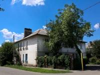 Краснодар, улица Песчаная, дом 2. многоквартирный дом