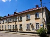 Краснодар, улица Песчаная, дом 1. многоквартирный дом