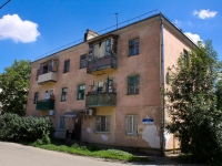 Krasnodar, Ln Peschany, house 7. Apartment house