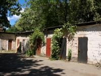 Krasnodar, Ln Peschany. service building