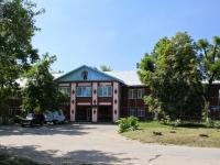 Краснодар, улица Речная, дом 1. общественная организация Краевая станция юных туристов