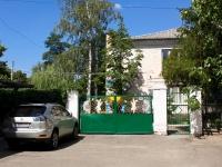 Краснодар, улица Речная, дом 2. детский сад №87, Солнышко