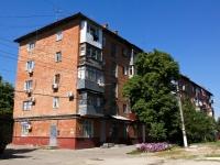 Краснодар, улица Речная, дом 8. многоквартирный дом