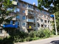 Краснодар, улица Речная, дом 11. многоквартирный дом