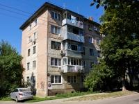 Краснодар, Речная ул, дом 11