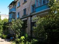 Краснодар, Речная ул, дом 15