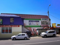 Краснодар, улица Кореновская, дом 40. магазин