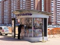Краснодар, улица Кореновская. магазин