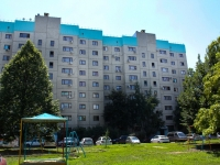 Краснодар, улица Покрышкина, дом 20. многоквартирный дом