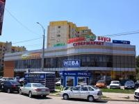 Краснодар, улица Покрышкина, дом 30. торговый центр