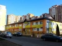 Краснодар, проезд Репина, дом 1. детский сад
