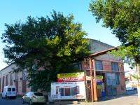 Краснодар, проезд Репина, дом 10. бытовой сервис (услуги)