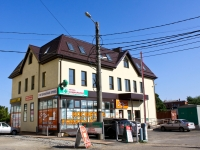 Краснодар, улица Репина, дом 2Д. магазин