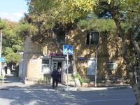 Геленджик, улица Вишневая, дом 1. жилой дом с магазином
